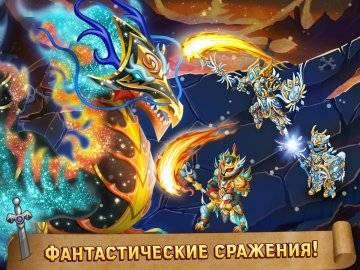 Knights Dragons взломанная