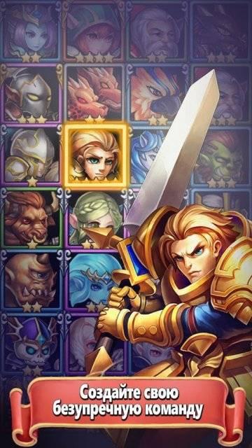 Heroes Tactics Mythiventures много денег