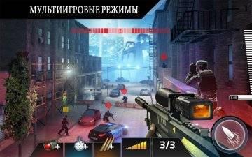 Kill Shot Bravo скачать