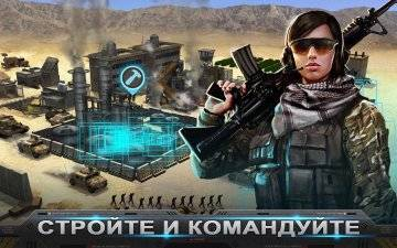 Mobile Strike читы