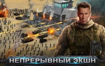 Mobile Strike взлом