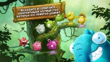 Rayman Приключения прохождение