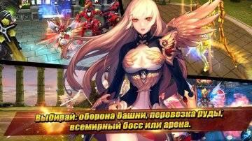 Sword of Chaos Меч Хаоса на андроид