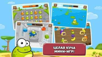Tap the Frog Faster взломанная