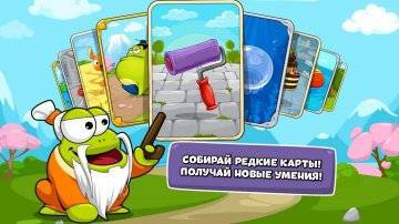 Tap the Frog Faster на андроид