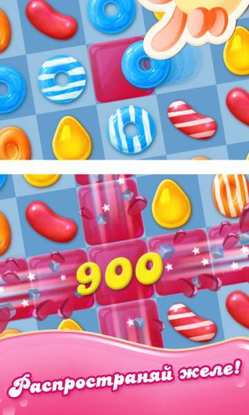 Candy Crush Jelly Saga взлом