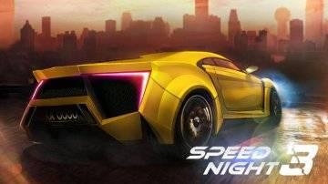 Speed Night 3 много денег
