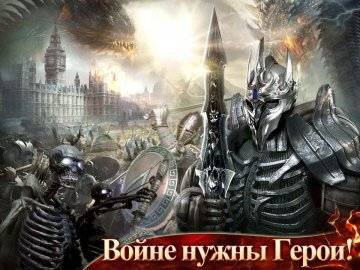 Age of Kings взлом