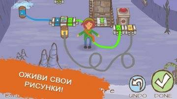 Draw a Stickman EPIC 2 полная версия