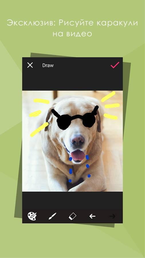 Videoshow pro на андроид 4pda