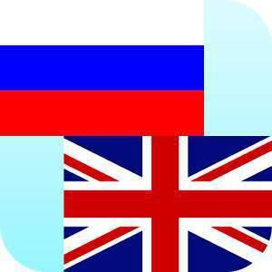 Русско Английский Переводчик