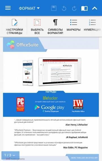 OfficeSuite + PDF Editor premium