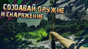 The Abandoned скачать