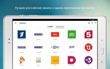 SPB TV Россия