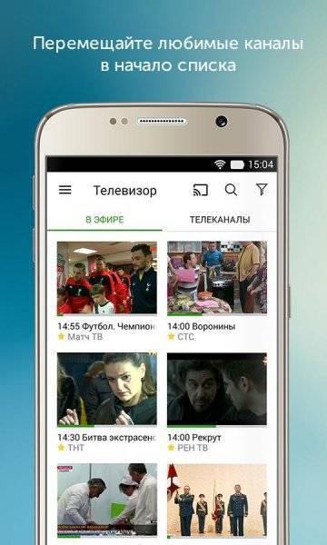 SPB TV Россия на андроид