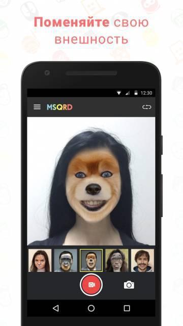 Msqrd игру скачать на андроид