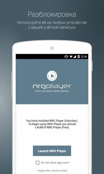 NRG Player полная версия