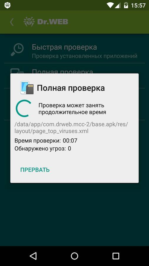 Приложения для clash of clans на андроид