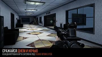 Modern Strike Online много денег