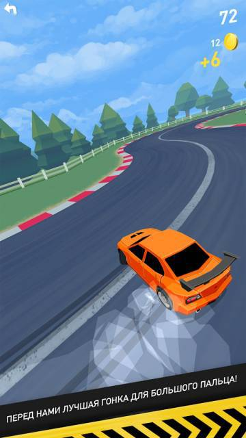 Thumb Drift - Furious Racing скачать