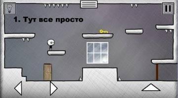 That level again 2 скачать