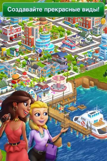 Dream City: Metropolis читы