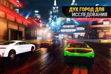 High Speed Race: Road Bandits много денег