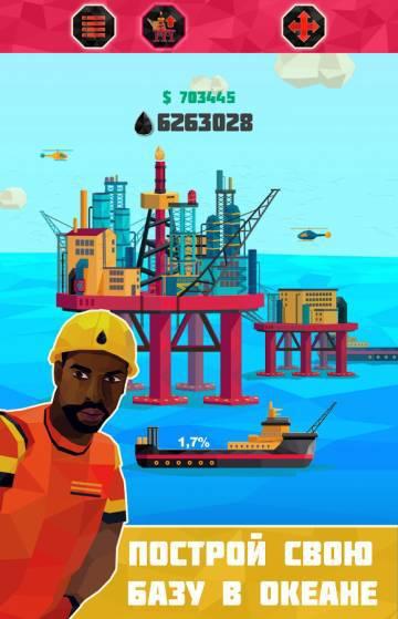 Нефтяной магнат скачать