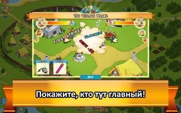 Asterix and Friends скачать
