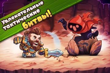 Mine Quest 2 прохождение