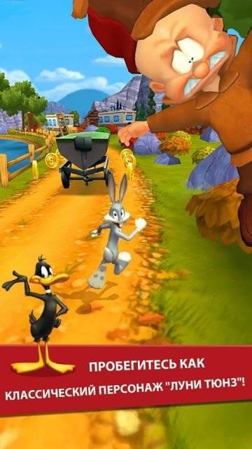 Looney Tunes Dash взломанный