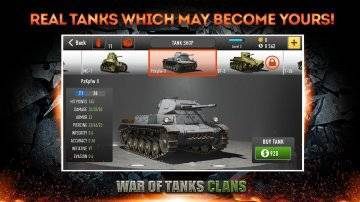 War of Tanks: Clans много денег
