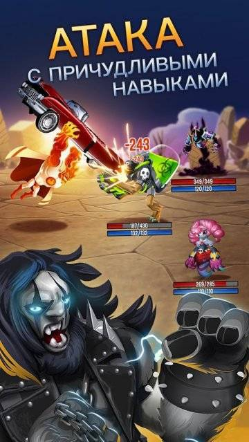 Monster Legends много денег