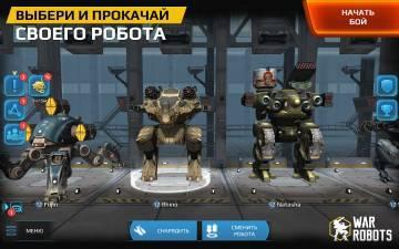 War Robots читы
