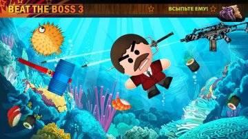 Beat The Boss 3 бесконечные деньги