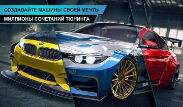 Need for Speed No Limits много денег