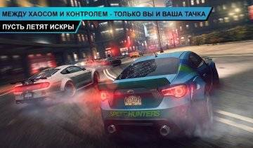 Need for Speed No Limits золото