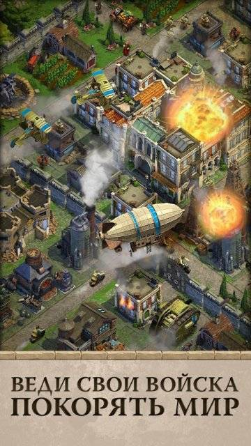 DomiNations читы