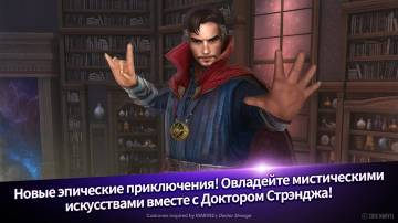 MARVEL Future Fight кристаллы