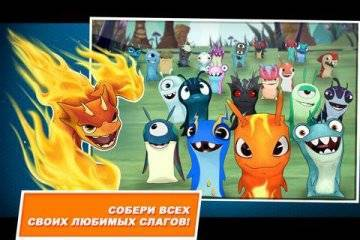 Slugterra: Slug it Out