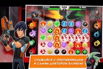 Slugterra: Slug it Out читы