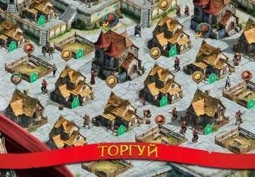 Stormfall: Rise of Balur секреты