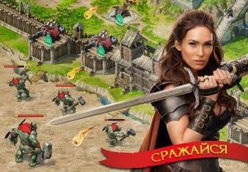 Stormfall: Rise of Balur взлом