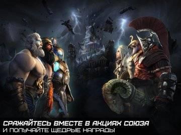 Боги арены все персонажи