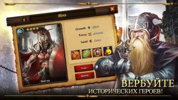 Age of Warring Empire читы