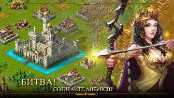 Age of Warring Empire секреты