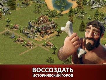 Forge of Empires коды