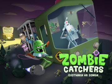 Zombie Catchers взлом