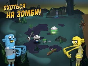 Zombie Catchers много денег